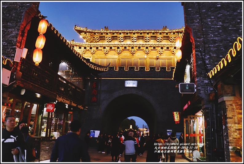 江蘇揚州雙東歷史街區-2019-11-50
