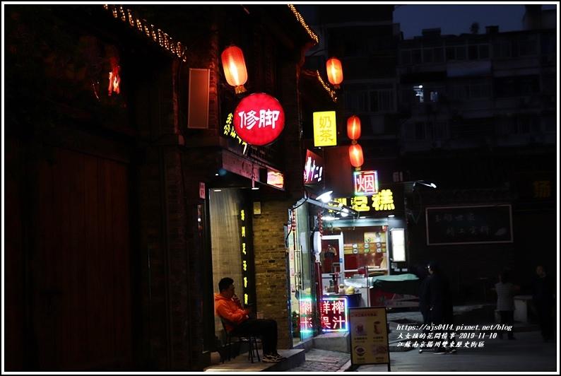 江蘇揚州雙東歷史街區-2019-11-51