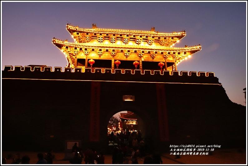 江蘇揚州雙東歷史街區-2019-11-54