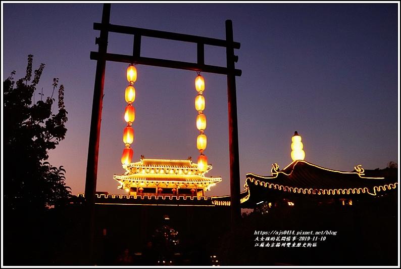 江蘇揚州雙東歷史街區-2019-11-57