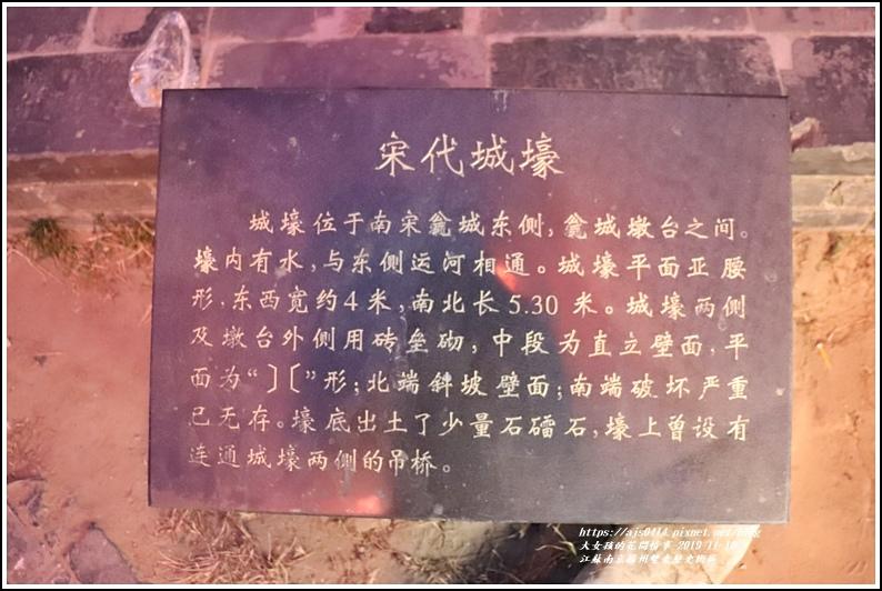 江蘇揚州雙東歷史街區-2019-11-55