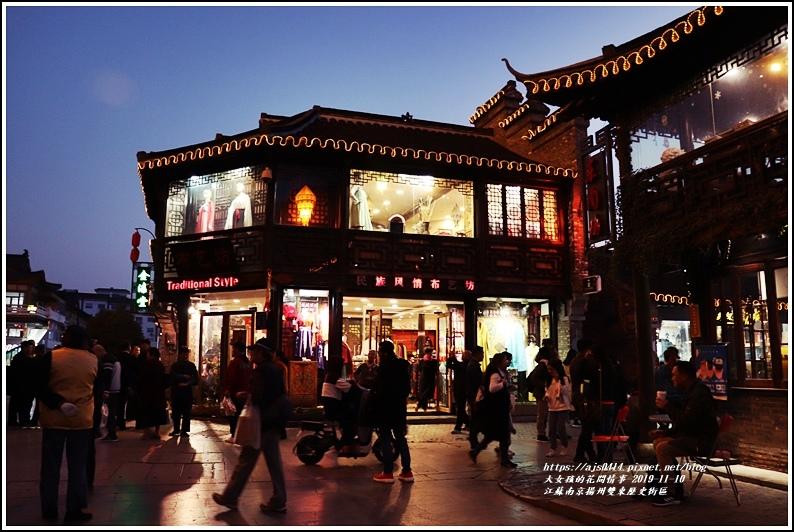 江蘇揚州雙東歷史街區-2019-11-53