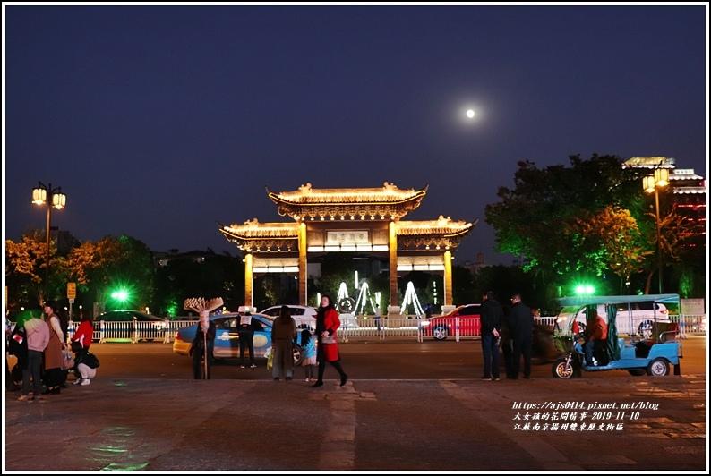江蘇揚州雙東歷史街區-2019-11-58