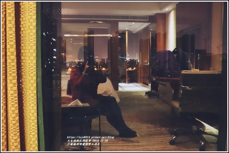 江蘇揚州明發國際大酒店-2019-11-05.jpg