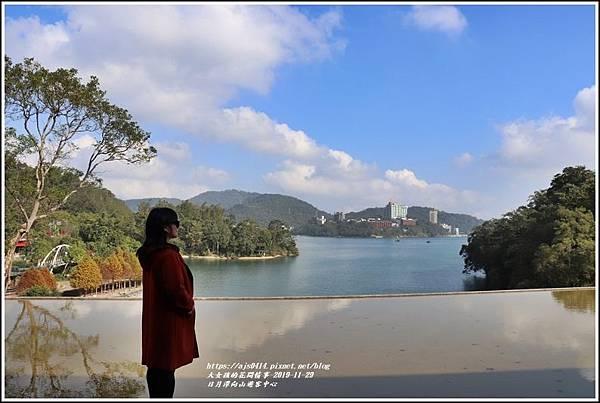 日月潭向山遊客中心-2019-11-17.jpg