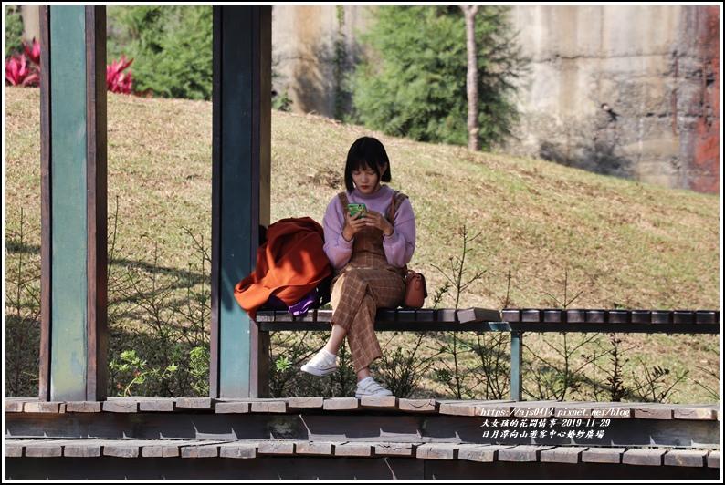 日月潭向山遊客中心前的婚紗廣場-2019-11-22.jpg