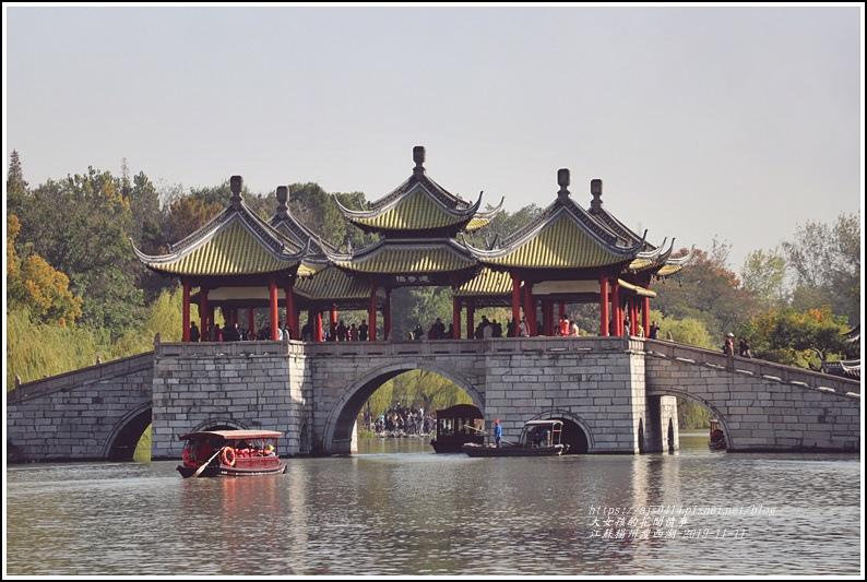 江蘇揚州瘦金湖-2019-11-72.jpg