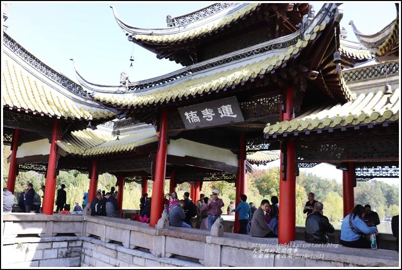 江蘇揚州瘦金湖-2019-11-108.jpg
