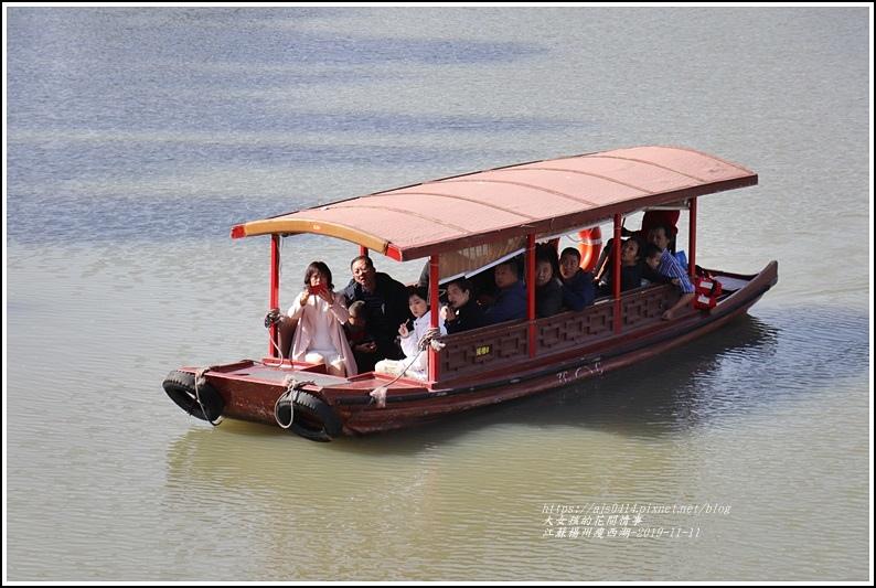江蘇揚州瘦金湖-2019-11-112.jpg