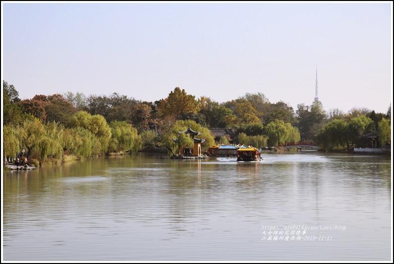 江蘇揚州瘦金湖-2019-11-116.jpg