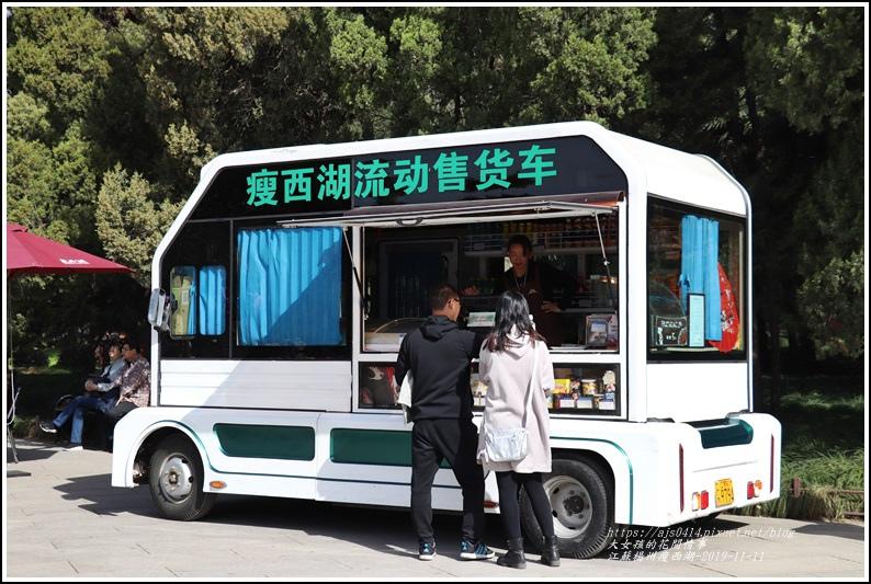 江蘇揚州瘦金湖-2019-11-119.jpg
