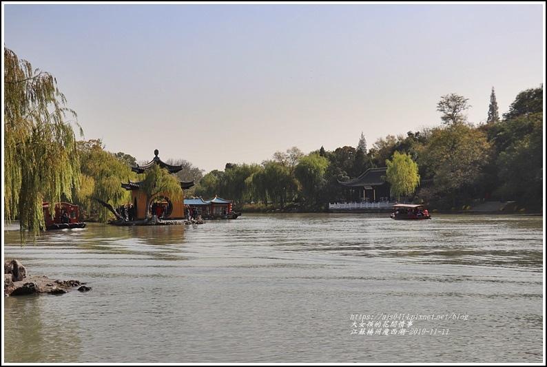 江蘇揚州瘦金湖-2019-11-125.jpg
