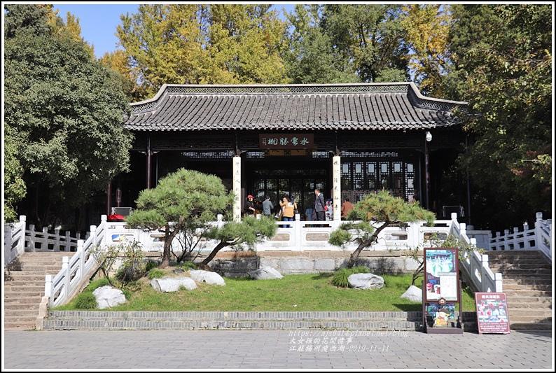 江蘇揚州瘦金湖-2019-11-128.jpg