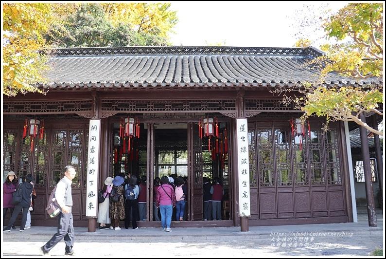 江蘇揚州瘦金湖-2019-11-140.jpg