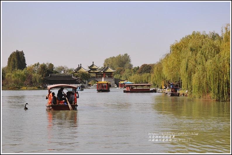 江蘇揚州瘦金湖-2019-11-141.jpg