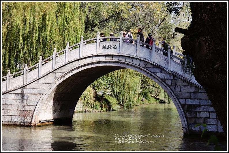 江蘇揚州瘦金湖-2019-11-139.jpg