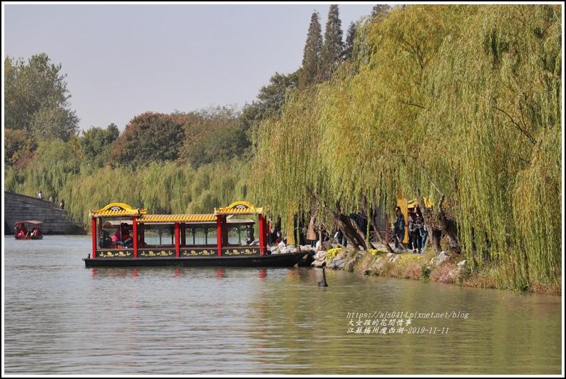 江蘇揚州瘦金湖-2019-11-143.jpg