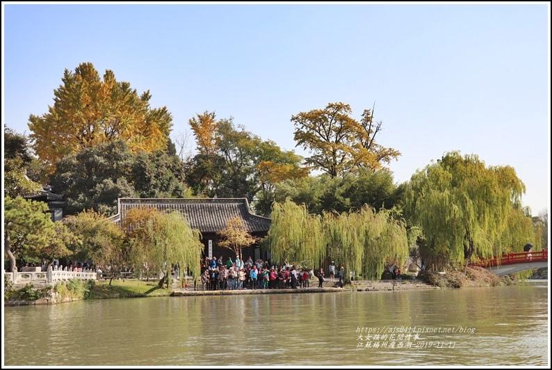 江蘇揚州瘦金湖-2019-11-146.jpg