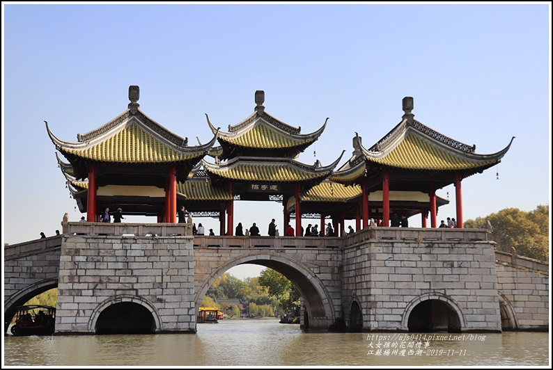 江蘇揚州瘦金湖-2019-11-155.jpg