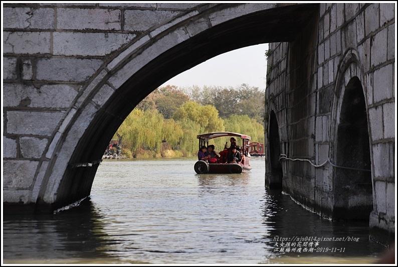 江蘇揚州瘦金湖-2019-11-153.jpg