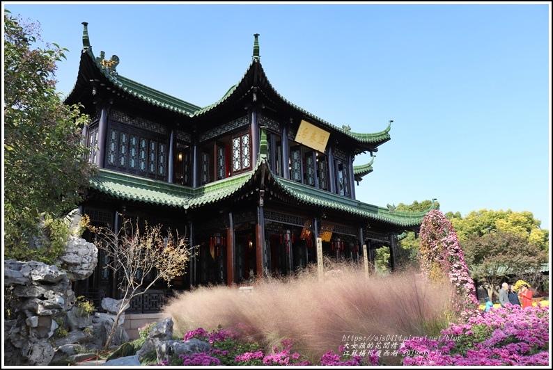 江蘇揚州瘦金湖-2019-11-166.jpg