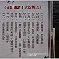 江蘇泰州望海樓-2019-11-06.jpg