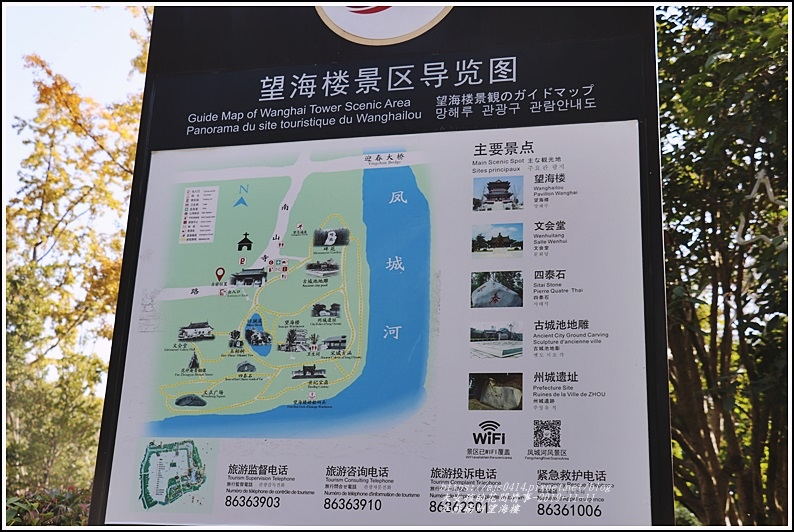 江蘇揚州望海樓-2019-11-01.jpg