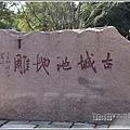 江蘇泰州望海樓-2019-11-16.jpg