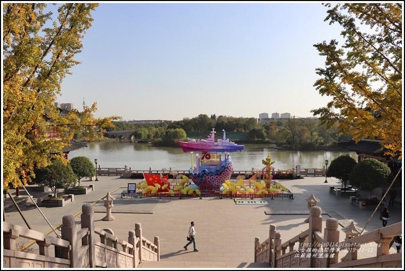 江蘇揚州望海樓-2019-11-32.jpg