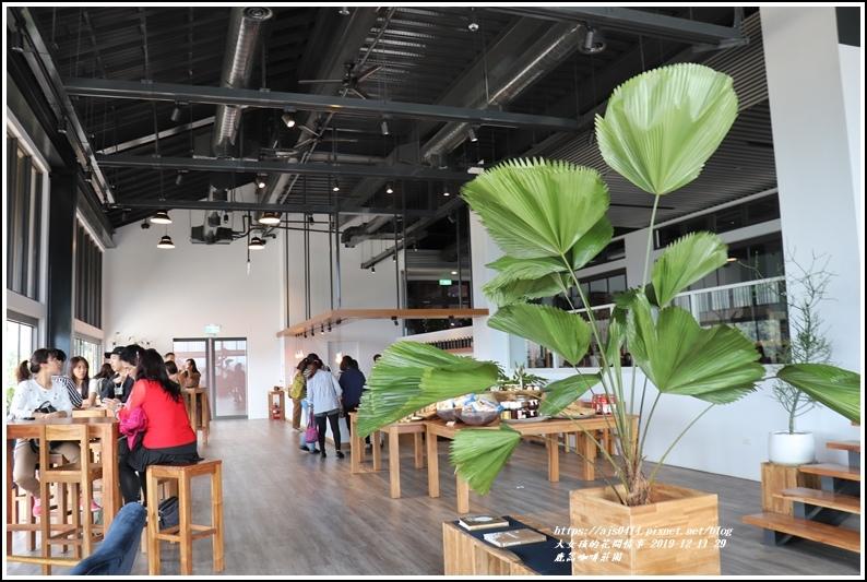 鹿篙咖啡莊園-2019-11-16.jpg