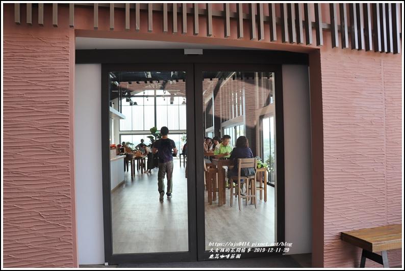 鹿篙咖啡莊園-2019-11-50.jpg