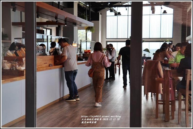 鹿篙咖啡莊園-2019-11-52.jpg