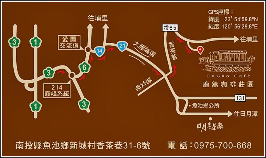 鹿篙咖啡莊園地圖.jpg