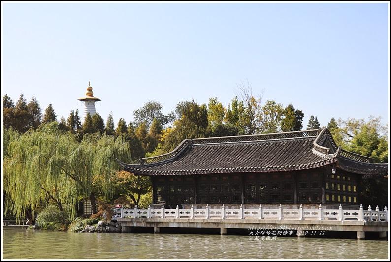 江蘇揚州瘦金湖-2019-11-172.jpg