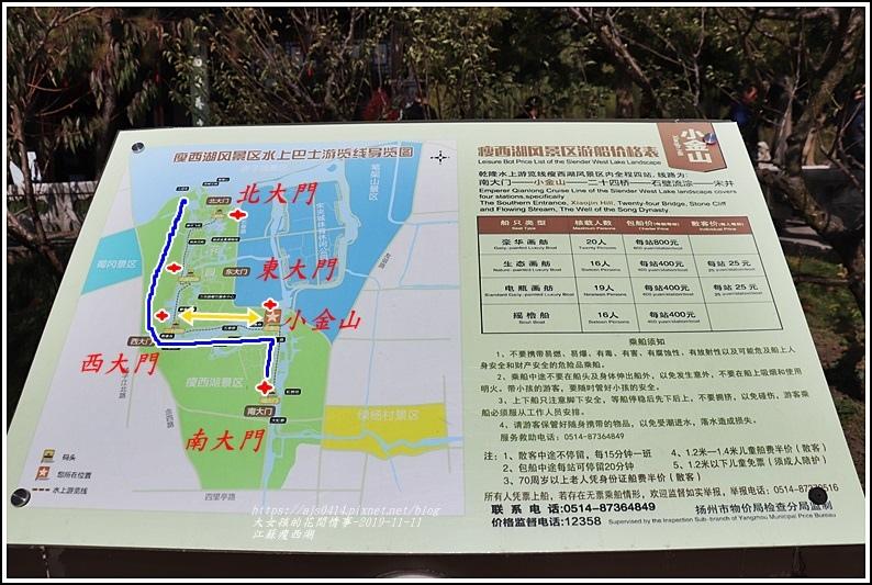 江蘇揚州瘦金湖-2019-11-174.jpg