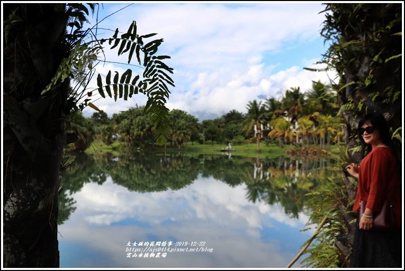雲山水植物農場-2019-12-37.jpg