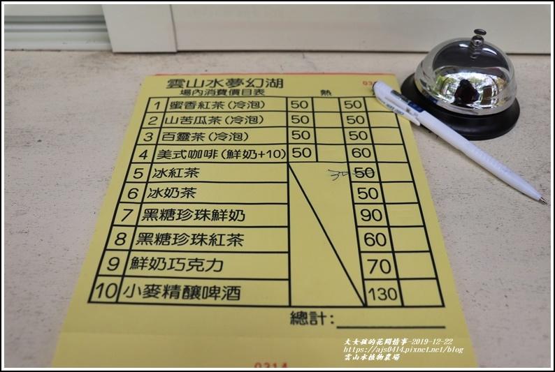 雲山水植物農場-2019-12-65.jpg