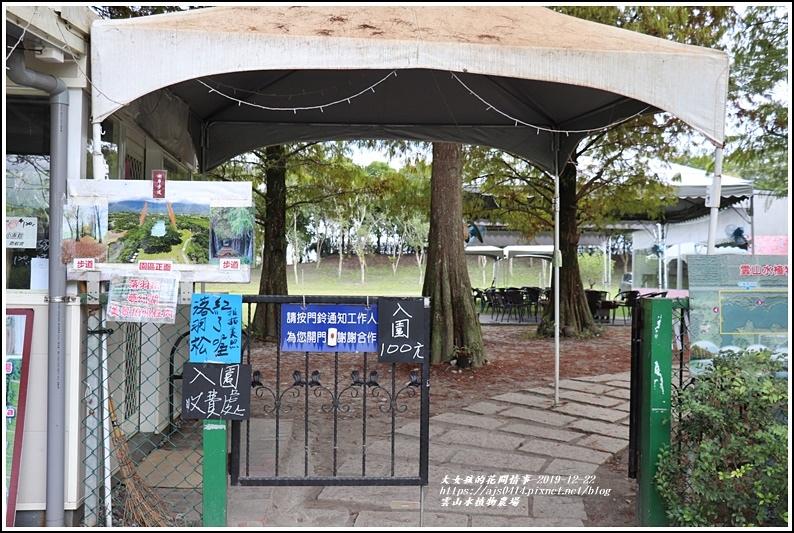 雲山水植物農場-2019-12-64.jpg