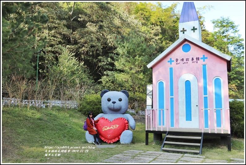 埔里元首館-2019-11-29.jpg