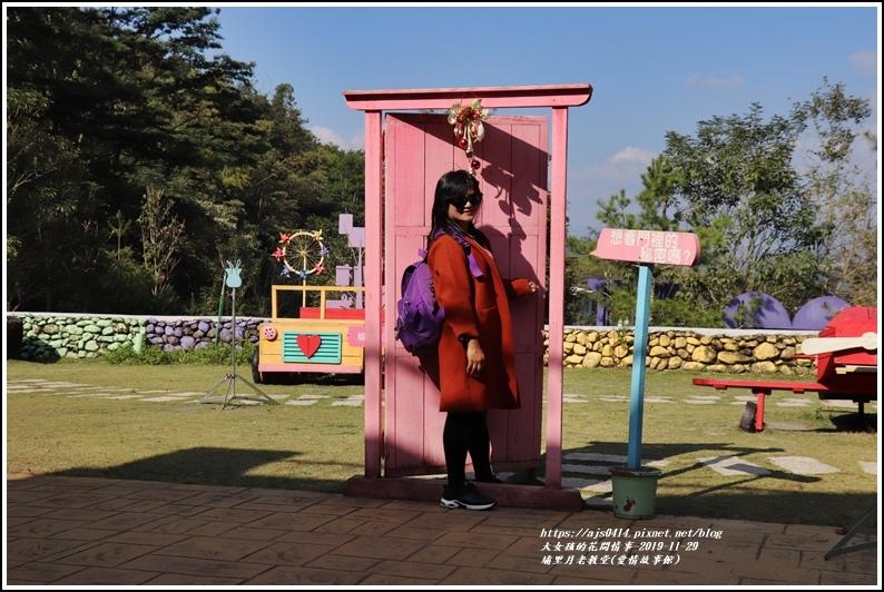 埔里月老教堂(愛情故事館)-2019-11-05.jpg