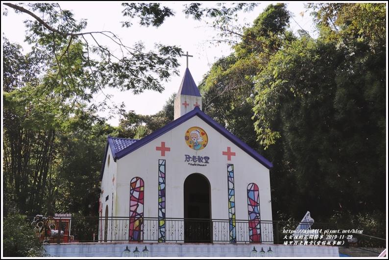 埔里月老教堂(愛情故事館)-2019-11-22.jpg