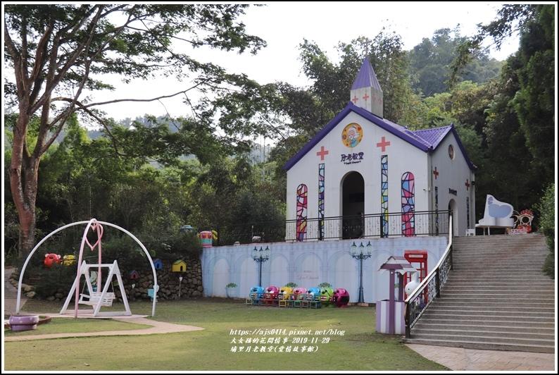 埔里月老教堂(愛情故事館)-2019-11-26.jpg