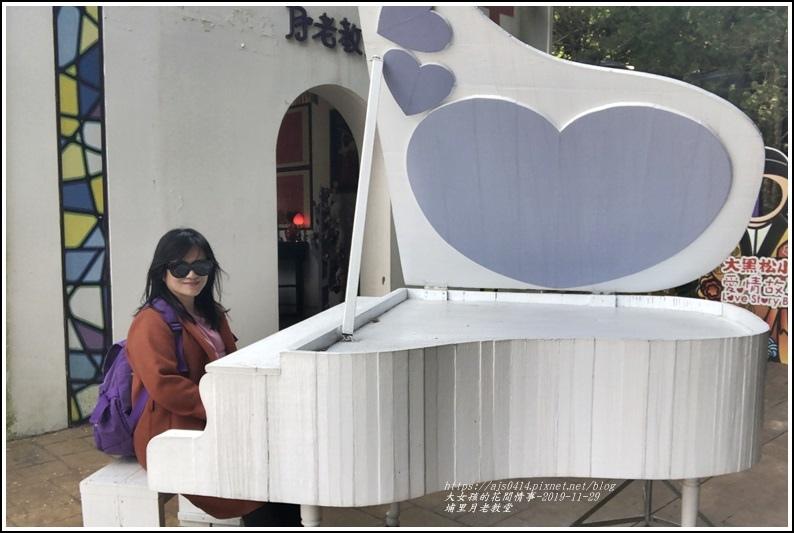 埔里月老教堂(愛情故事館)-2019-11-33.jpg