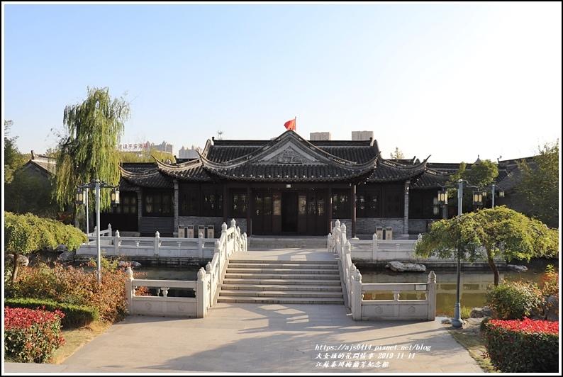 江蘇泰州梅蘭芳紀念館-2019-11-11.jpg
