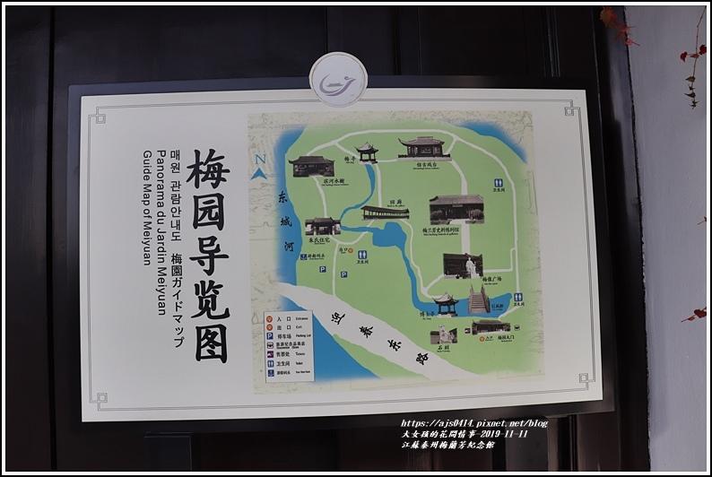 江蘇泰州梅蘭芳紀念館-2019-11-14.jpg