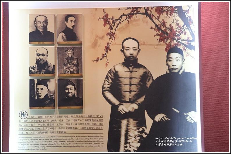 江蘇泰州梅蘭芳紀念館-2019-11-28.jpg
