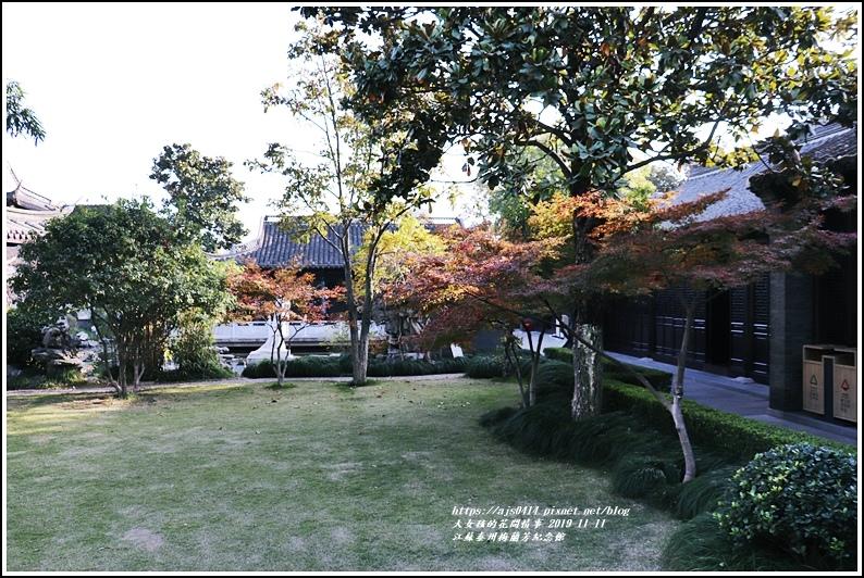 江蘇泰州梅蘭芳紀念館-2019-11-36.jpg