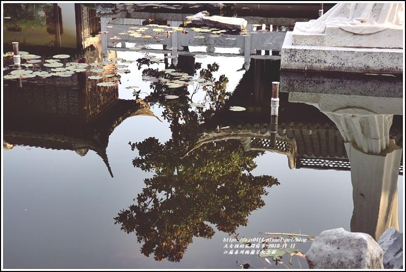 江蘇泰州梅蘭芳紀念館-2019-11-62.jpg