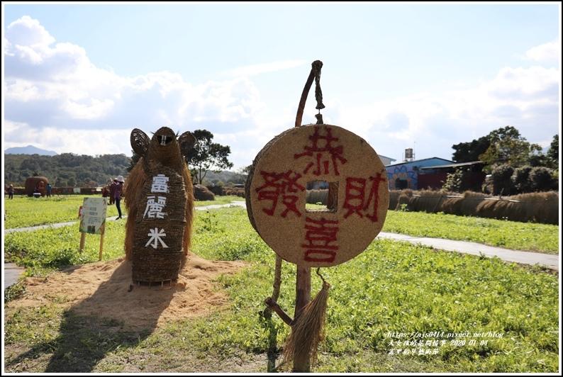 富里鄉稻草藝術節-2020-01-25.jpg