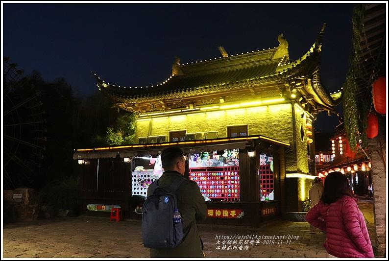江蘇泰州老街-2019-11-04.jpg